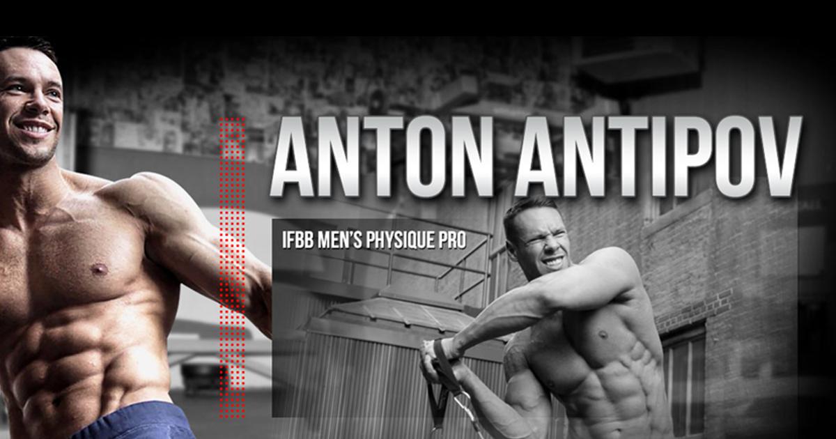 Anton Antipov